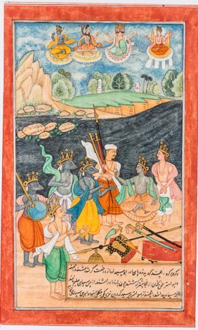 Princes And Gods In A River Landscape