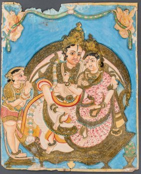 Rama, Sita And Hanuman