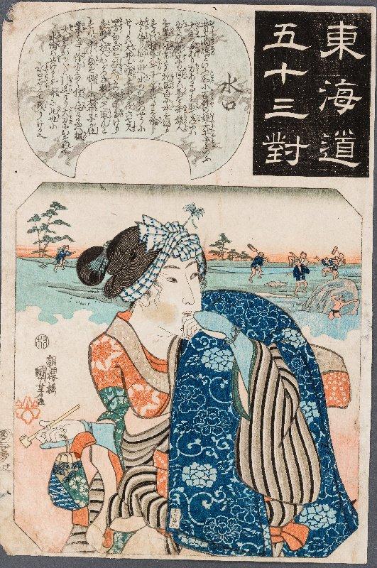 UTAGAWA KUNIYOSHI   æŒå·åœ‹èŠ³  (1798 - 1861)