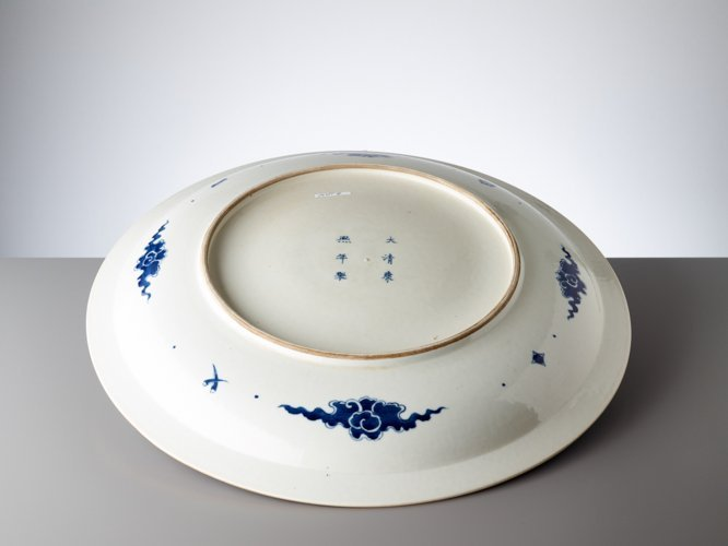 LARGE PLATE WITH EXOTIC BIRD - 3