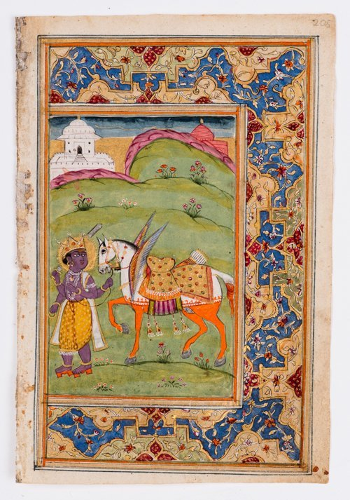VISHNU WITH THE WHITE HORSE TURAGA