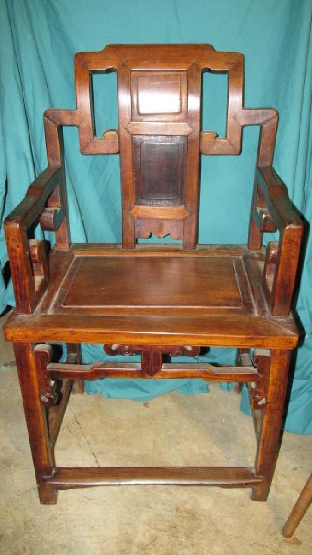 Chinese Teakwood Armchair