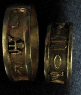 Egyptian Hieroglyphic Wedding Band Pair Yellow Gold