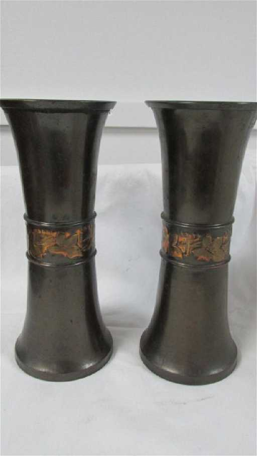 Pr Farberware Copper Vases Art Deco