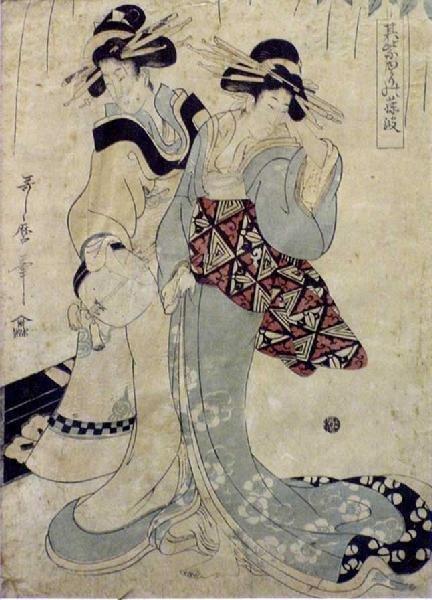 1021: Antique Oriental Woodblock Print