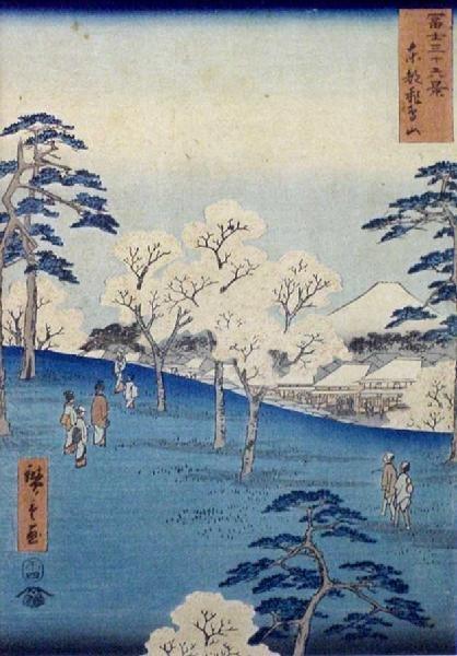 1022: Antique Oriental Woodblock Print