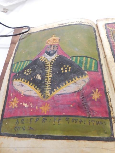 Ethiopian Muslim & Christian Painted Book