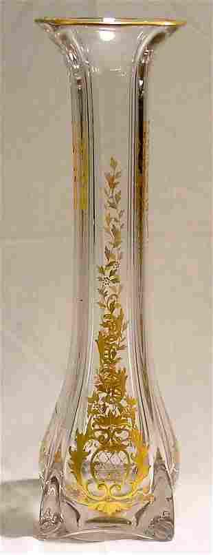 Art Glass Victorian Vase
