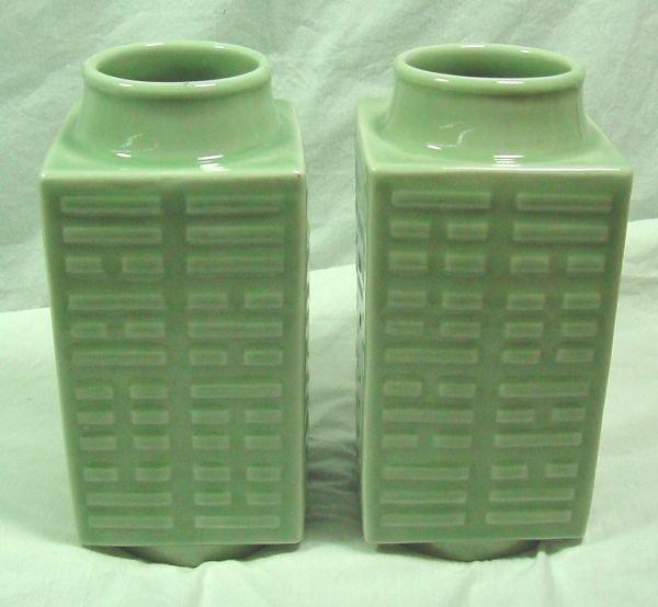2: A Pr. Qing Dynasty Celadon Vases