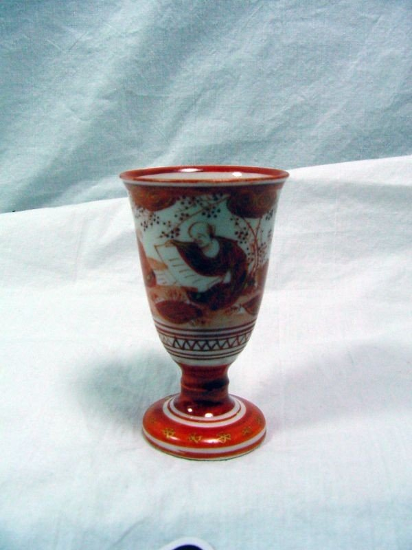 7: A Small Oriental Pottery Goblet/Cup