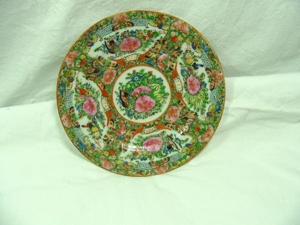 8: A Set of 5 Famille Rose Chinese Plates