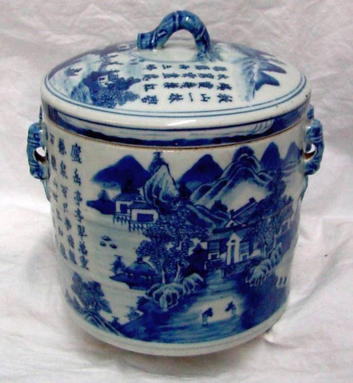Dorgon Qing Dynasty Covered Pot