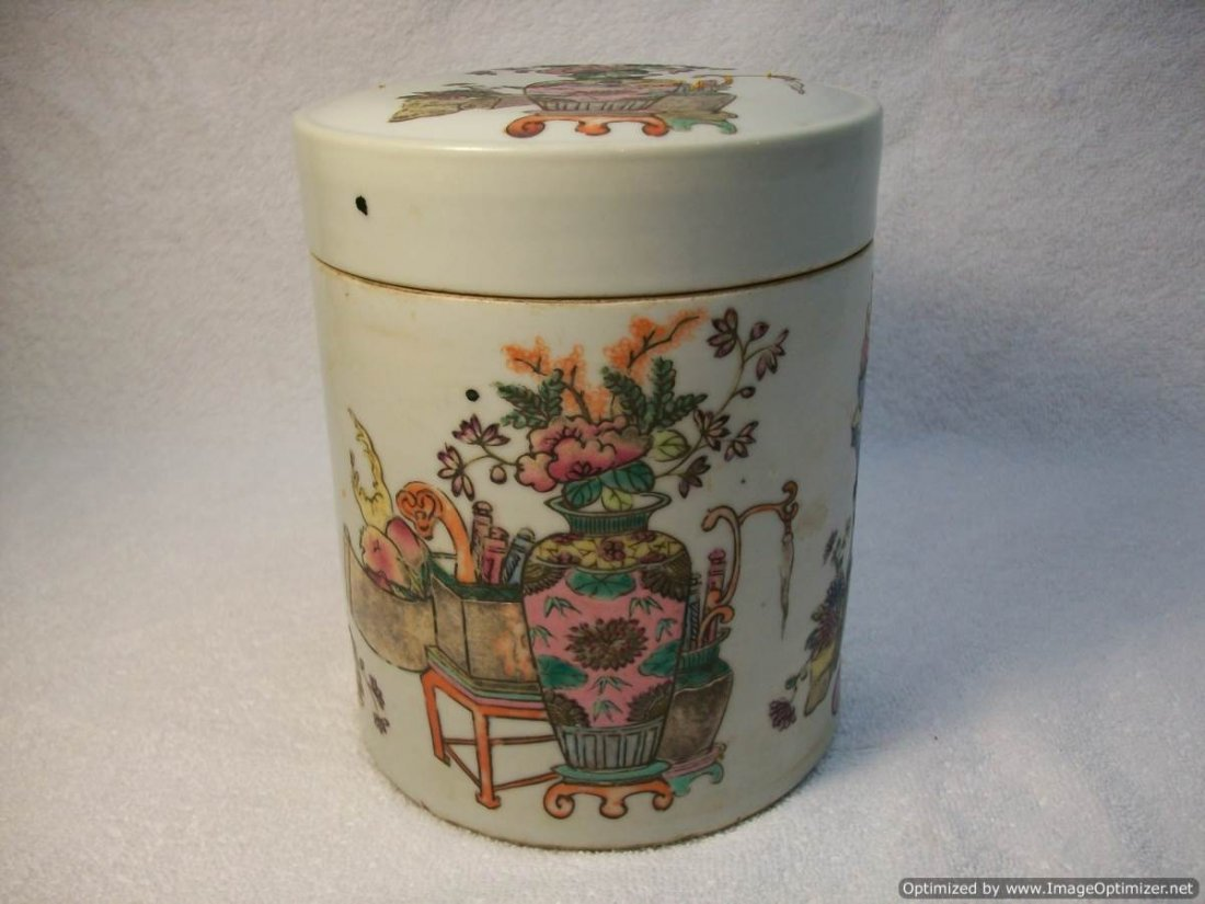 Chinese Famille Jar with Lid