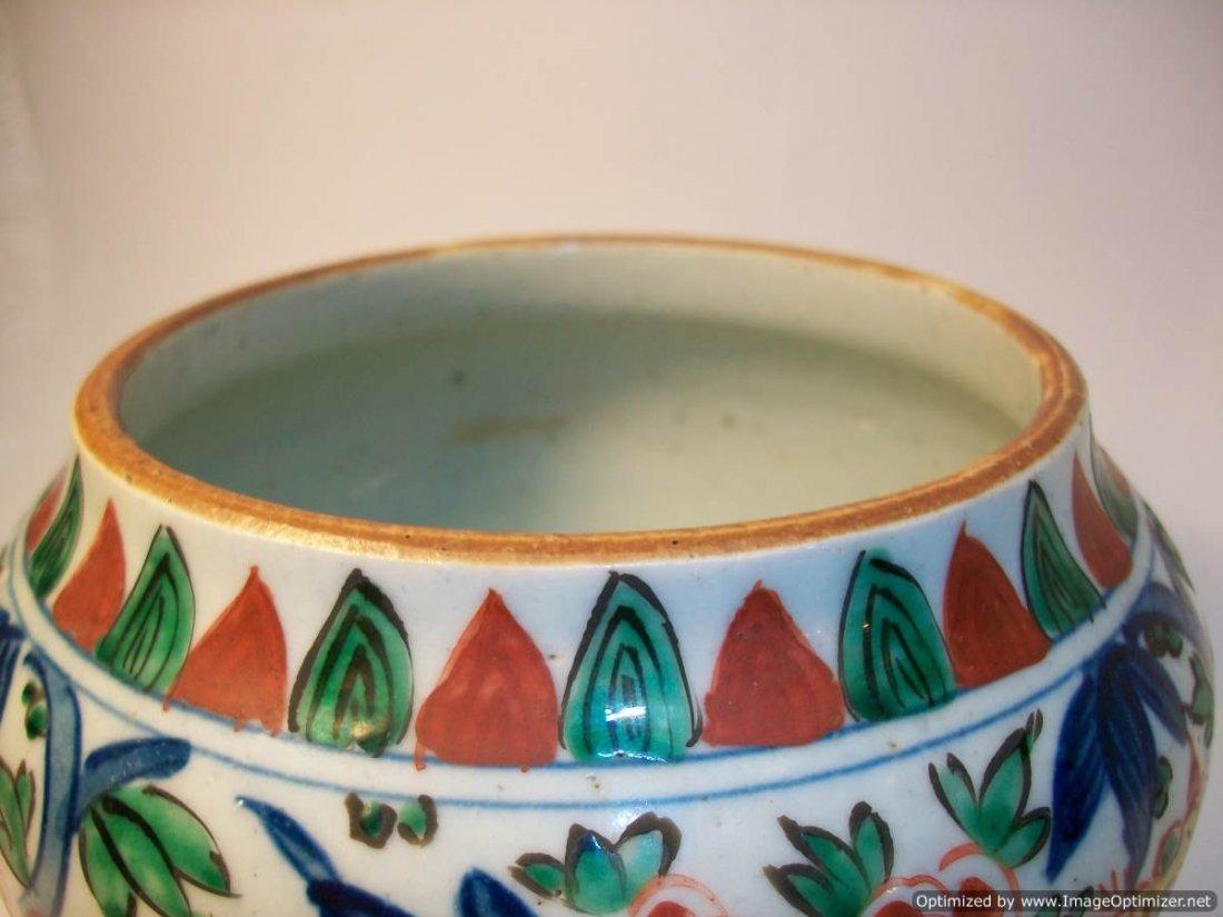Chinese Porcelain Wu Cai Wash Bowl