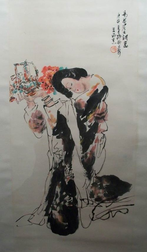 CHINESE PAINTING OF WOMAN