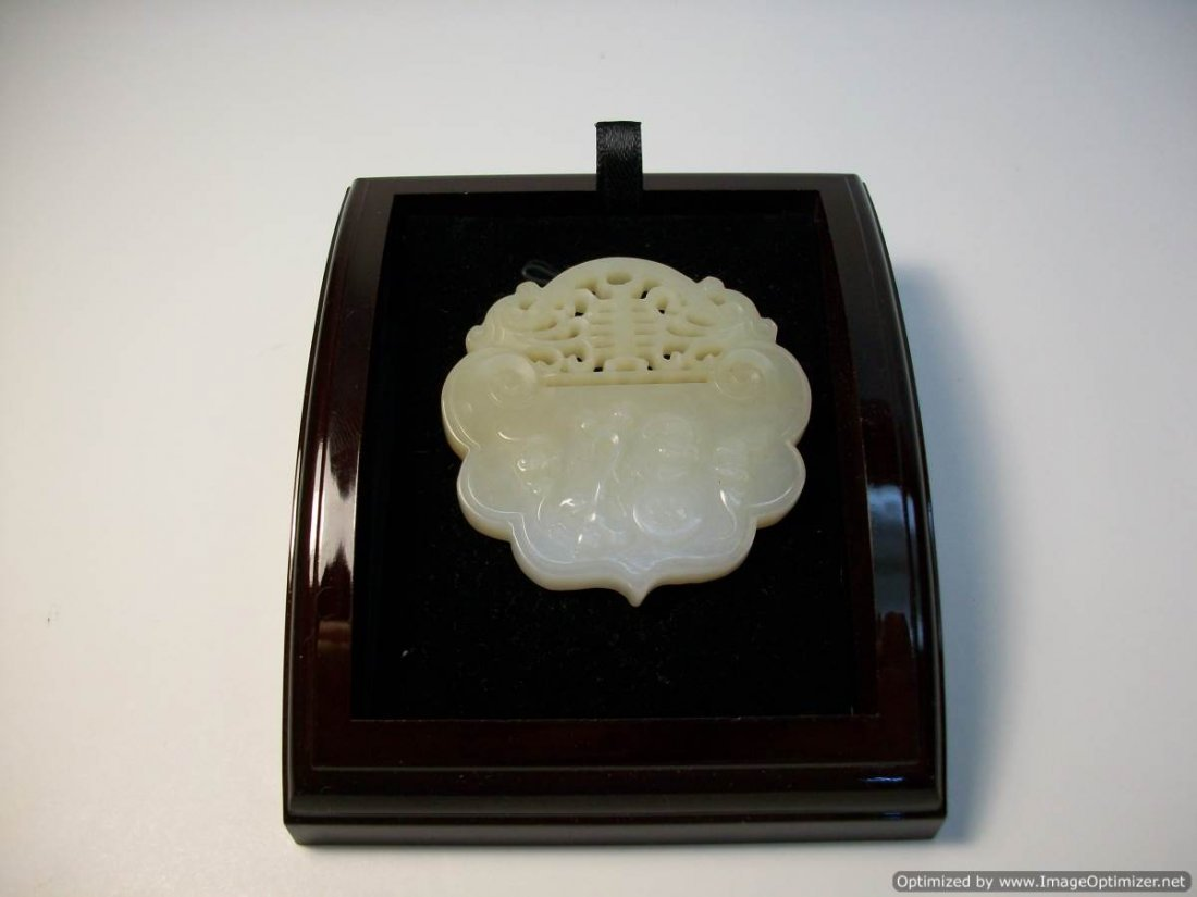 Beautiful Jade Pendant