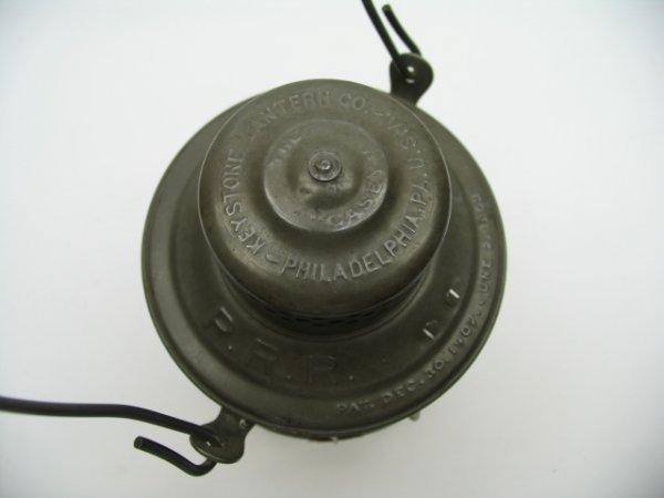 2424: PRR Lantern/Red PRR Embossed Globe - 3