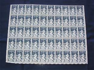 Babe Ruth Huge Sheet of 20 Cent Stamps