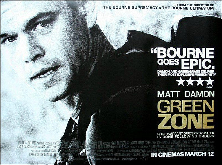 GREEN ZONE: MATT DAMON QUAD POSTER.