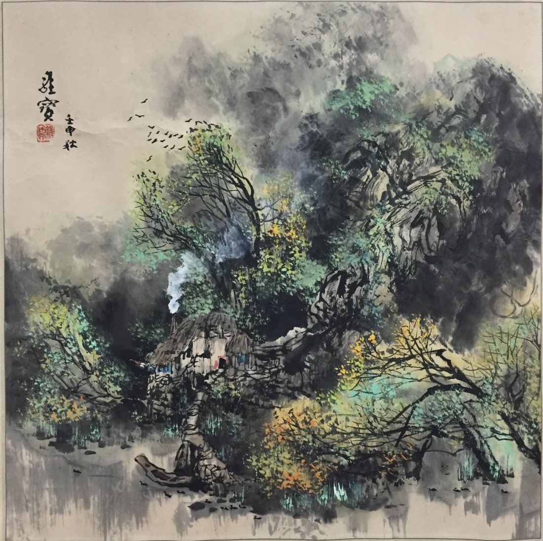 Chinese Landscape Painting By Wang Wei Bao Mounted