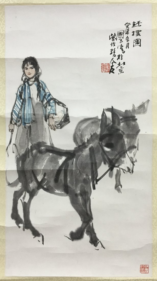 Chinese Painting By Shi Guo Liang Mounted With no Frame