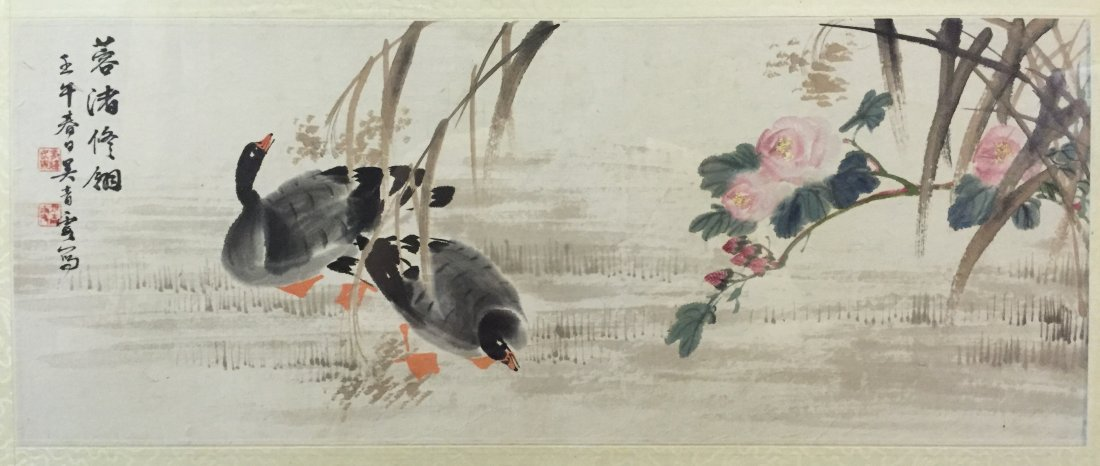 Chinese  Painting By Wu Qing Xia  Mounted With no Frame