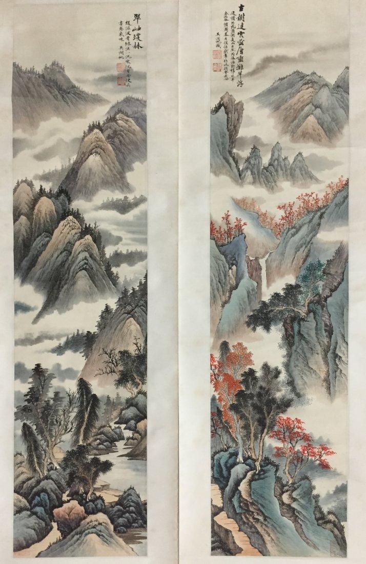 Chinese Scroll Painting By Wu Hu Fa Landscape