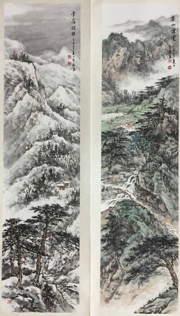 Chinese Landscape Painting By Lai Zhi Qiang