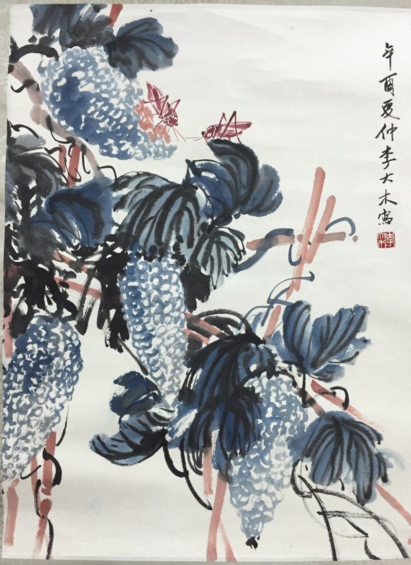 Chinese Painting By Li Da Mu