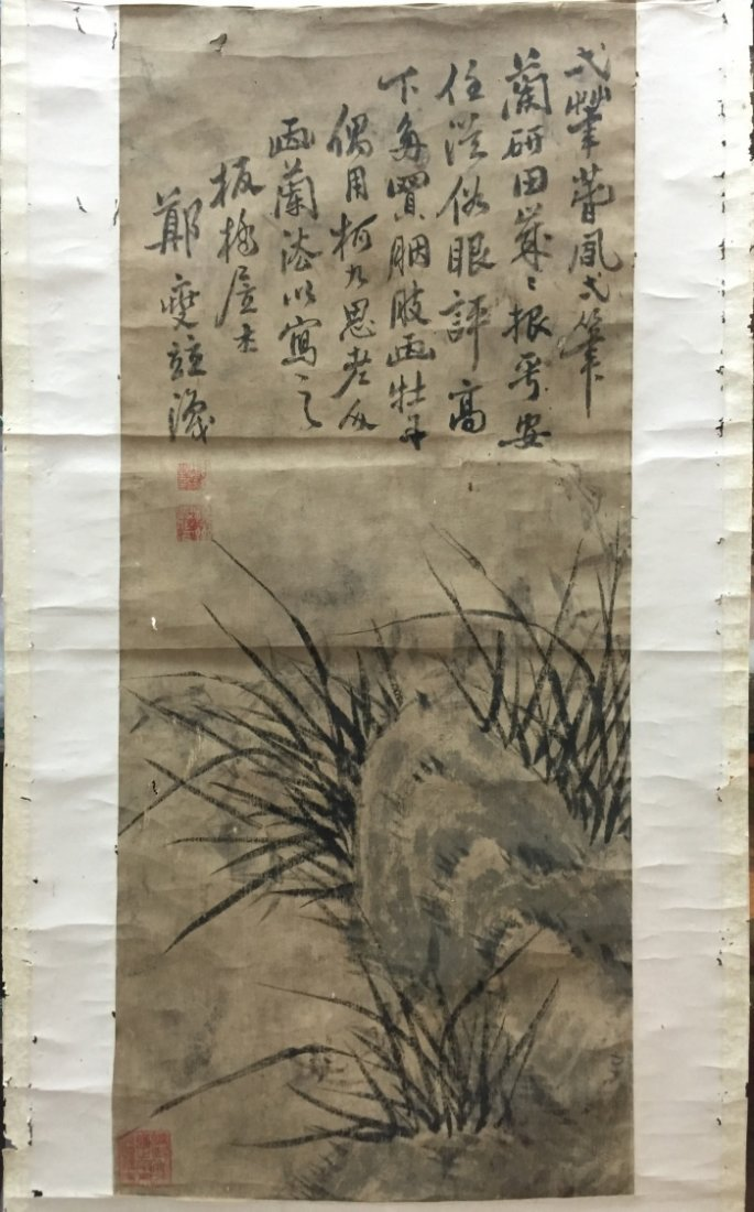 Chinese scroll painting by Bang Qiao