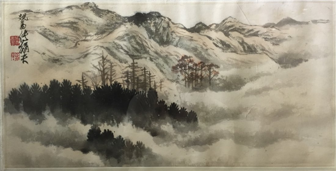 Chinese painting by Fu Juan Fu with frame