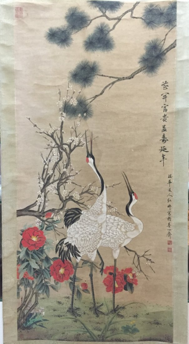 Chinese scroll painting by Hong Wu