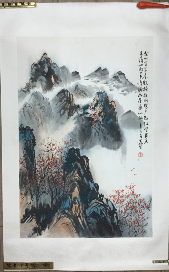 Chinese painting by Huang Lei Sheng mounted