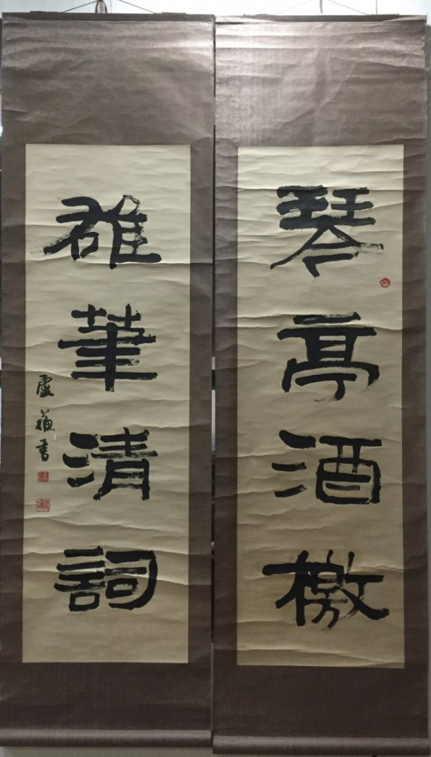 Group of Chinese painting and calligraphy