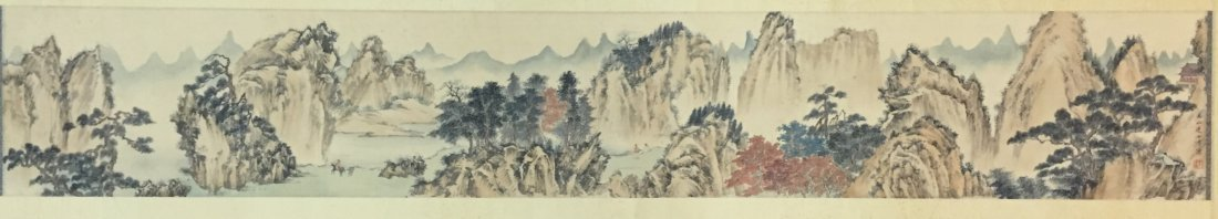 Chinese painting by Pu Ru mounted