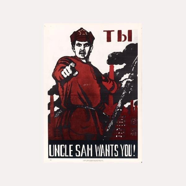 Uncle Sam Wants You! - 1968 Anti-Vietnam War Poster