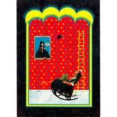 Siegel-Schwall Band - 1968 FD Concert Handbill