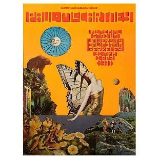 Paul McCartney 1990 Concert Poster