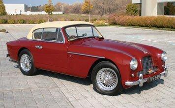 1527: 1955 Aston Martin DB2/4 MKII Fixed Head Coupe