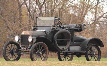 229: 1915 Ford  Model T Roadster