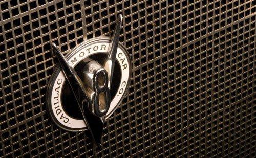 270: 1932 Cadillac V8 Victoria Coupe - 7