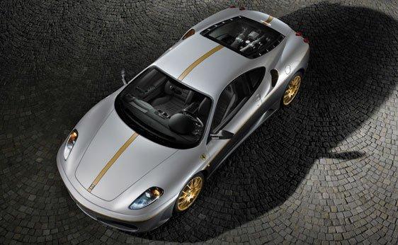 221A: 2010 Ferrari F430