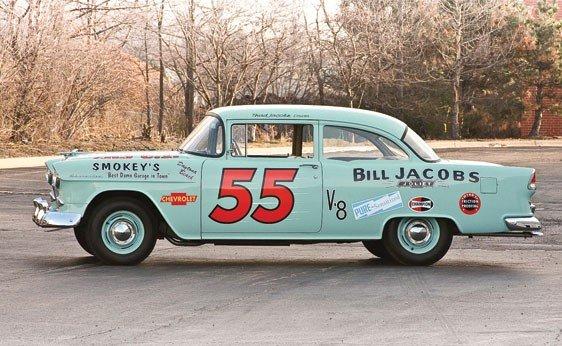 223: 1955 Chevrolet 150 Two-Door Sedan