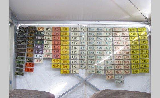 6007: Illinois Municipal License Plates 1930 - 1981