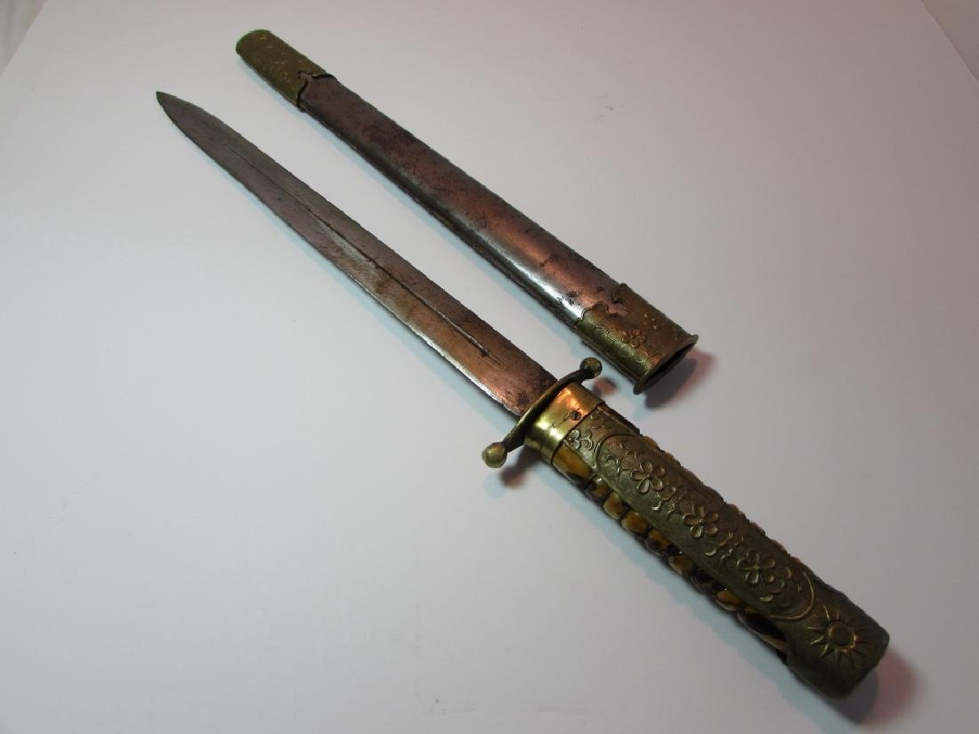 CHINESE REPUBLIC KUOMINTANG ARMY OFFICER'S DAGGER