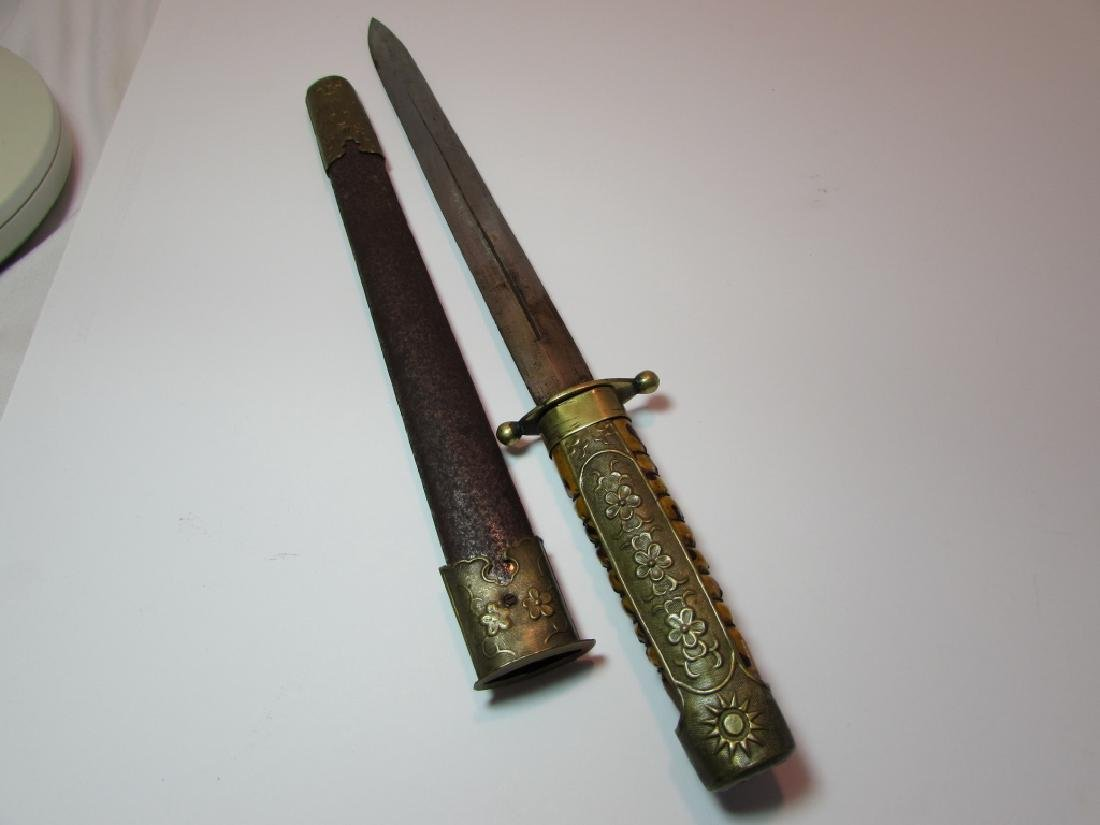 CHINESE REPUBLIC KUOMINTANG ARMY OFFICER'S DAGGER - 5