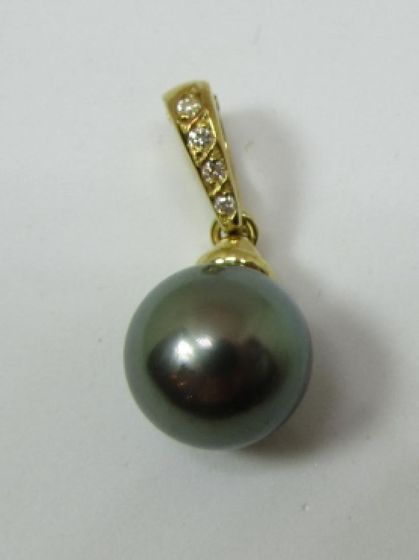 LUNA PEARL DIAMOND ENHANCER PENDANT 18K GOLD - 3