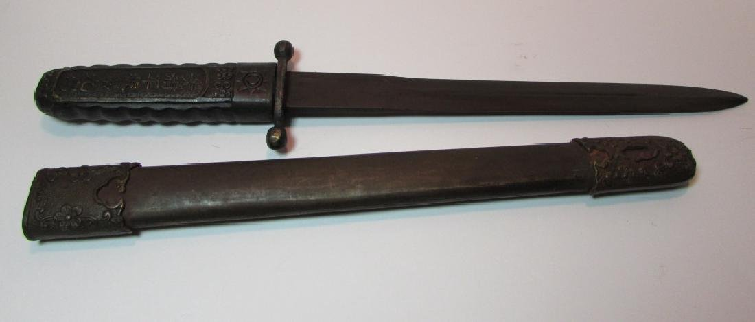 CHINESE KUOMINTANG OFFICER'S DAGGER KNIFE 1936 - 6