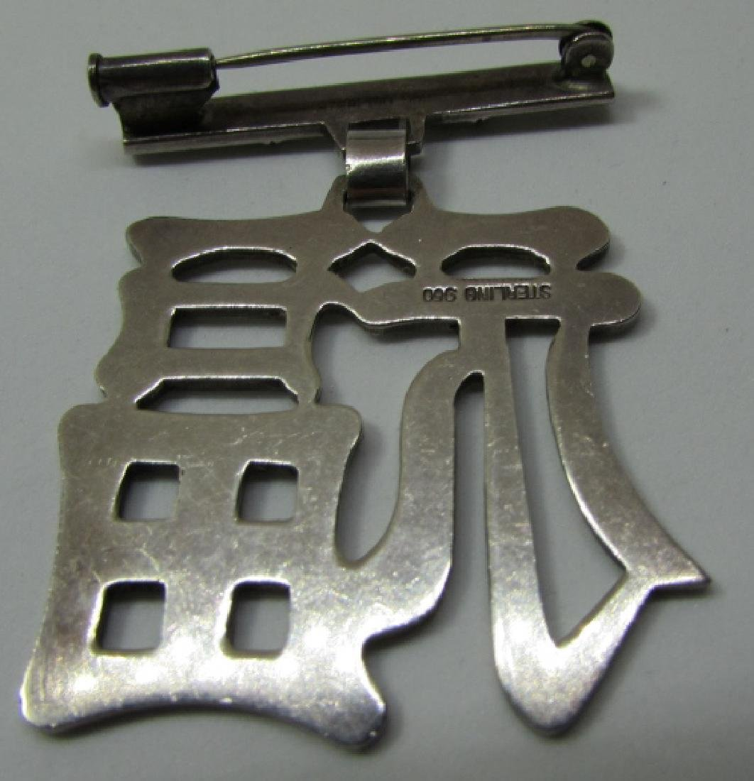 CHINESE CHARACTER PIN STERLING SILVER BLESSED - 2