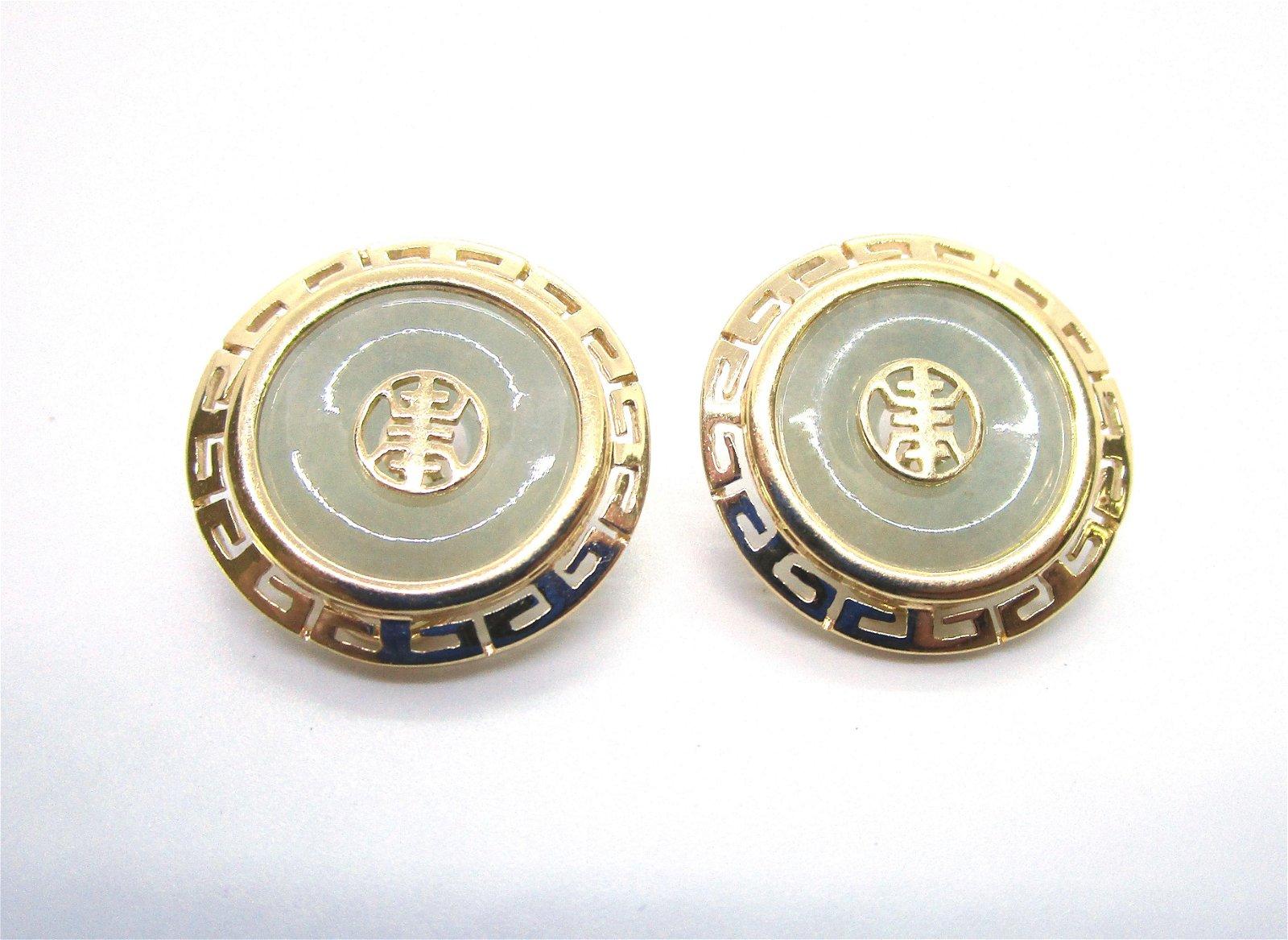 JADE EARRINGS 14K GOLD W CLIP 8.7 GRAMS
